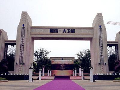 fu州融信大weichengfeng隙式排水沟an例