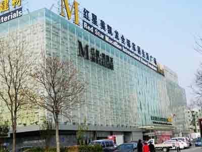 红星美凯龙商业广场排水沟an例