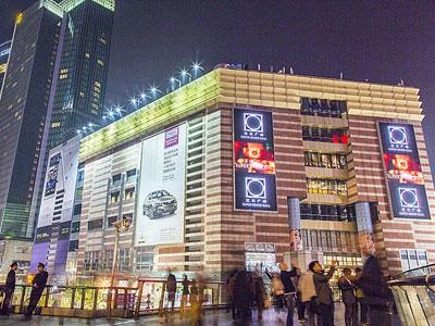fu州正大广场排水沟an例