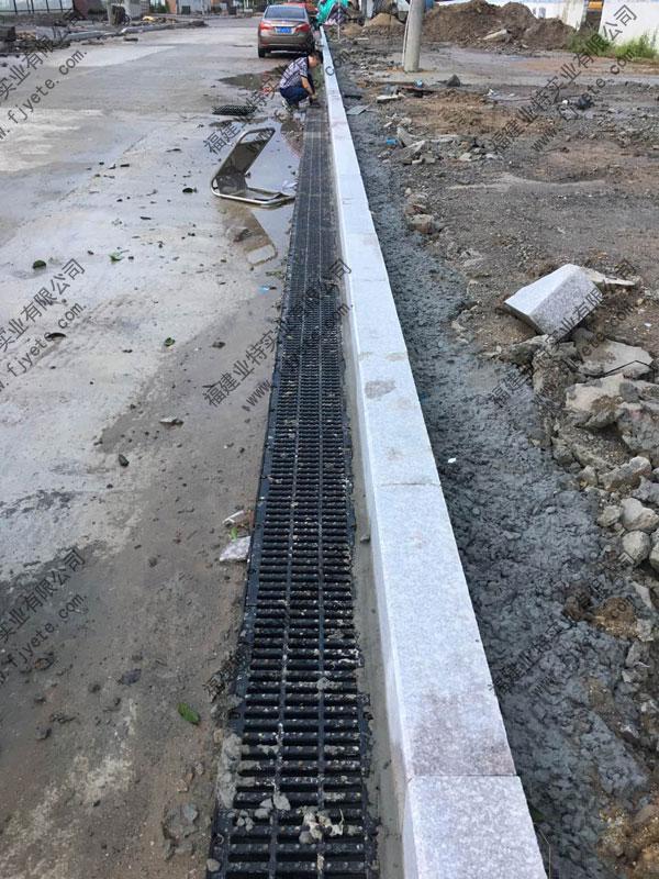小区道路路缘石_泉州市政道路成品排水沟工程图集-福建业特实业有限公司